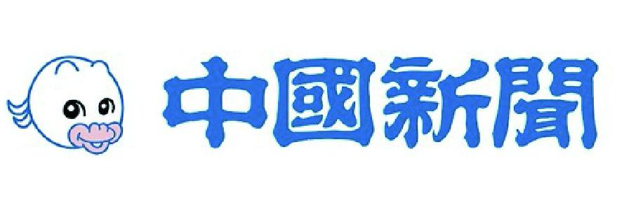 中国新聞様