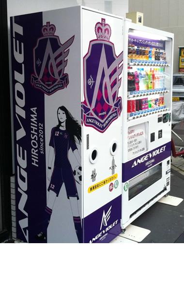 自動販売機設置スポンサー