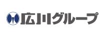 広川グループ