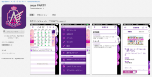 スクリーンショット 2014-04-20 22.09.29