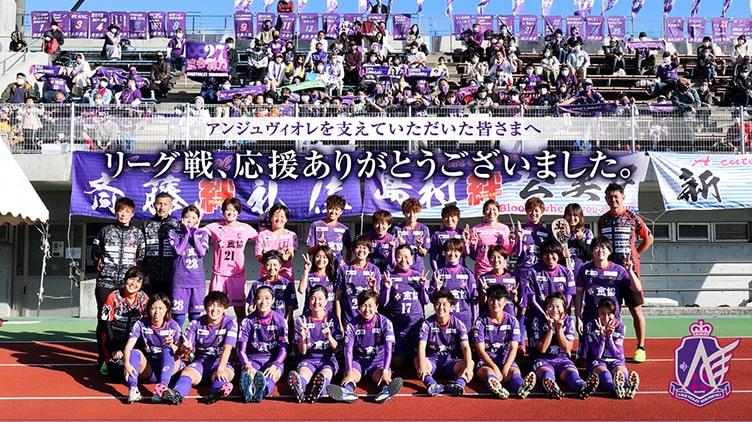 リーグ戦 応援ありがとうございました!