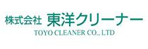 株式会社東洋クリーナー