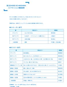 スクリーンショット 2015-12-07 17.24.58