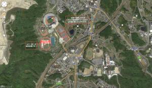 20140511広域公園第一球技場案内更新